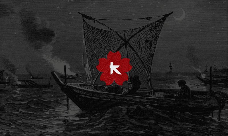 Logo Kaori